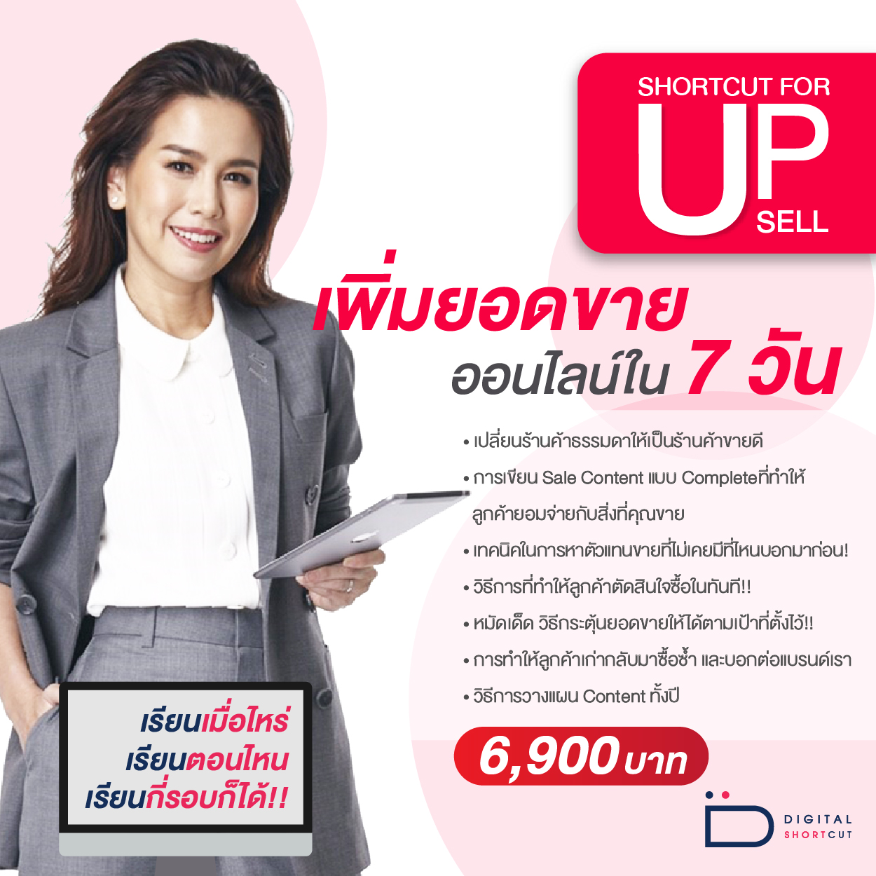 online course cover-01
